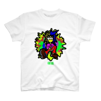 振動 T-shirts