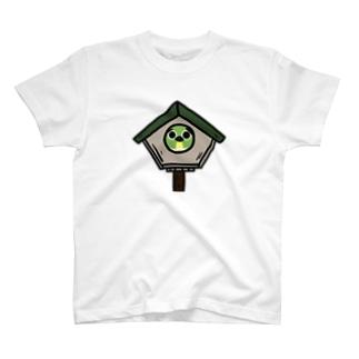 メジロちゃんat home T-shirts