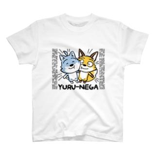 YURU-NEGA:1 T-shirts