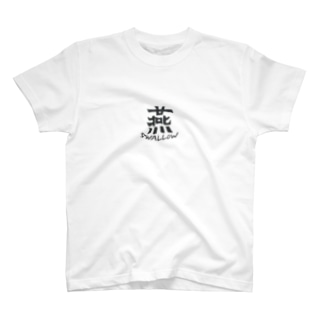 燕 ~SWALLOW~ T-shirts