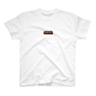 板チョコまるごとのせチョコパウンドケーキ T-shirts