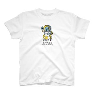 宇宙探索隊_ジュゴン T-shirts