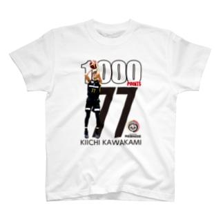 川上通算1,000得点記念Tシャツ T-shirts
