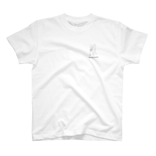 Moving forward (前に進む) T-shirts