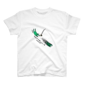 フライングレシーブ T-shirts