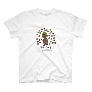 すーのコーヒーマメヲ T-shirts