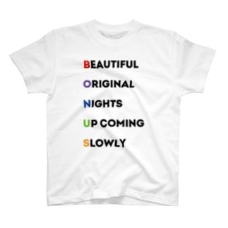 ボーナス匂わせ T-shirts