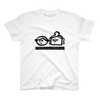 釈迦やん with you T-shirts