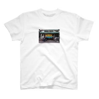 銭湯 T-shirts