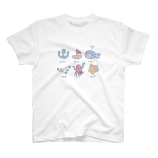 中村さんその可愛い海 T-shirts