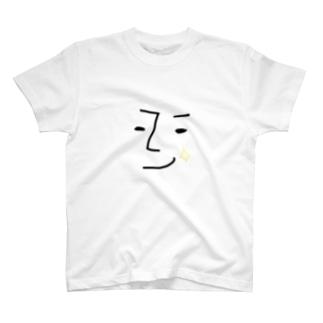 Nihiru T-shirts