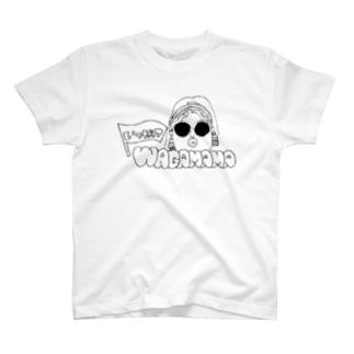 いつだってワガママちゃん T-shirts