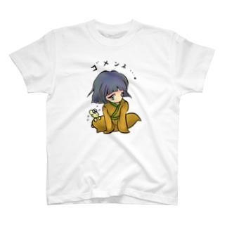 大丈夫だよ♪泣かないで、ククちゃん T-shirts