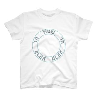 小狐流浄化護符グッズ T-shirts
