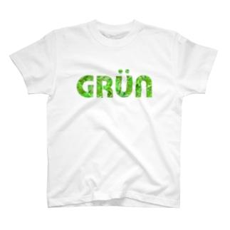 『よく見ると葉っぱ』 T-shirts
