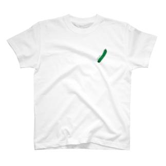 きゅうり T-shirts