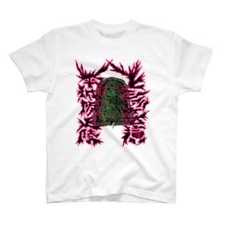 安里アンリの古墳グッズ屋さんのヒシアゲ古墳(平城坂上陵) T-shirts