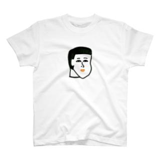 にんまりモミアゲ坊や T-shirts