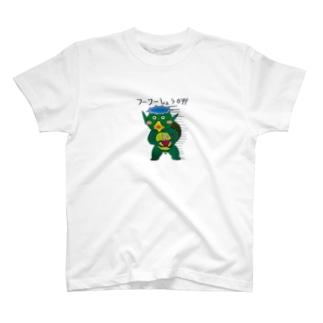 フーフーカッパ T-shirts