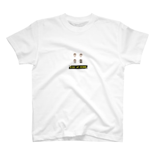 STAY AT HOME  T-shirts