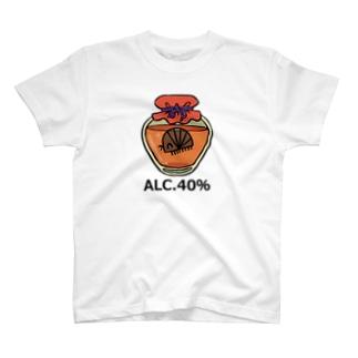 だんごむし酒 T-shirts