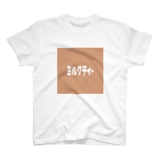 みるくてぃー T-shirts