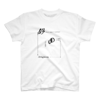 Just make it happen T-shirts