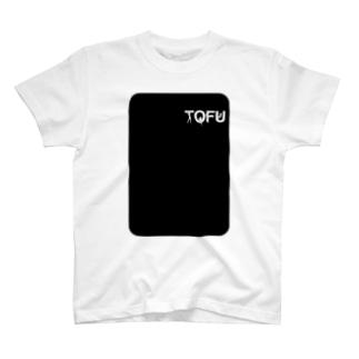 お豆腐メンタルTシャツ 其の七 T-shirts