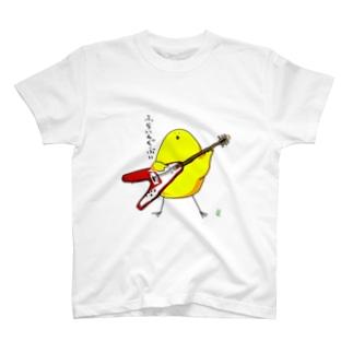 フライングVとヒヨコ T-shirts