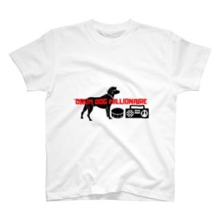 太鼓犬 T-shirts