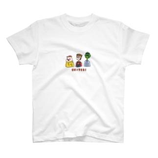カジュアル西遊記 T-shirts