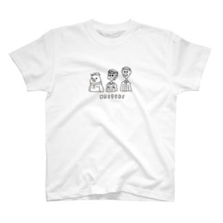 カジュアル西遊記<白> T-shirts