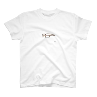 針山ねず太郎のぷっかちゃん T-shirts