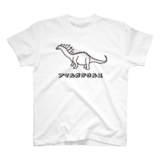 アマルガサウルス T-shirts