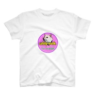 やはたの杜建設 (safety work) T-shirts