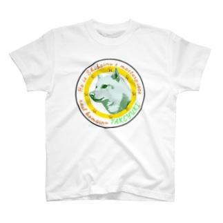 たけゆき (凛々し顔) T-shirts