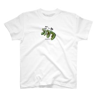 ゴーヤ T-Shirt