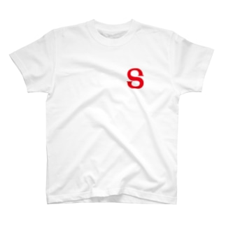 S on my chest T-shirts