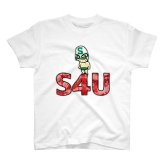 S4UMaskManロゴあり T-shirts