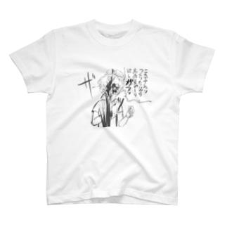 ザッ T-shirts