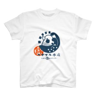 クピマル水産 T-shirts