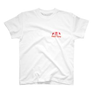 マキオカリー T-shirts