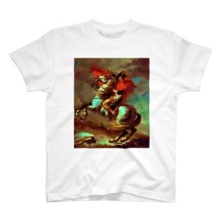 サン=ベルナール峠を越えるボナパルト T-shirts