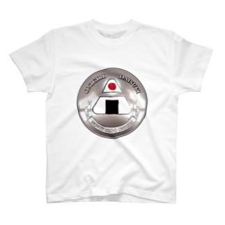 摂理のおにぎり(うめ) T-shirts