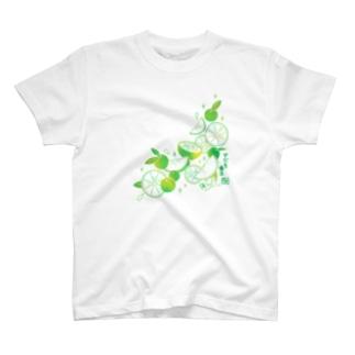 すだち香るTシャツ T-shirts