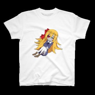 咲良みやこのゾンビ娘 T-shirts