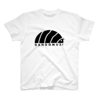 だんごむしTシャツ T-shirts