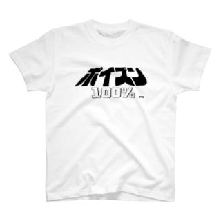 ポイズン100% T-shirts