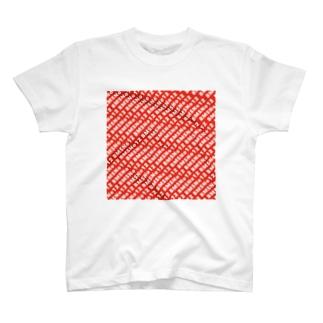 BMSNo12  T-shirts