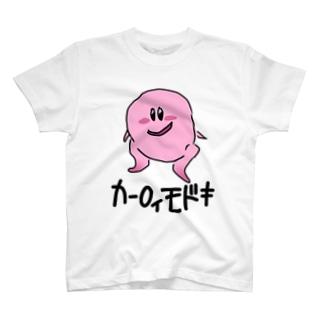 カー◯ィモドキ Tシャツ T-shirts